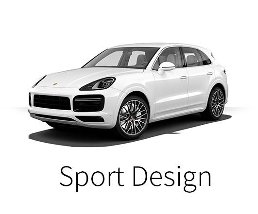 保时捷Cayenne SportDesign全包围套件